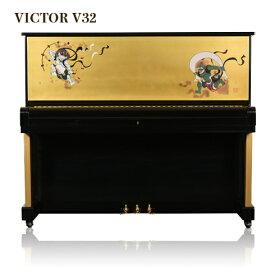 VICTOR V32_ピアノ【風神雷神】椅子・インシュレーター付き♪