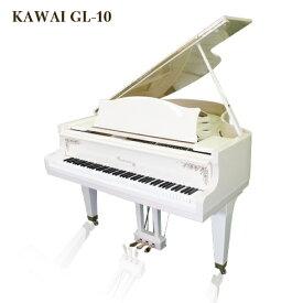 KAWAI GL-10_ピアノ【マリーテレジア・Maria Theresia】(白いピアノ グランドピアノ)椅子・インシュレーター付き♪
