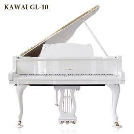 KAWAI GL-10_グランドピアノ【オリビア・Olivia】椅子・インシュレーター付き♪