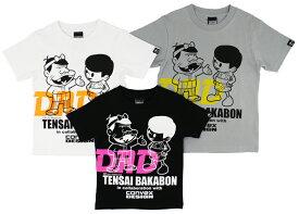 【セール コンベックス CONVEX 子供服】パパ Tシャツ/バカボン (M-XL)
