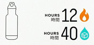 【デニム&ダンガリーDENIMDUNGAREE】DDxKLEANKANTEENインスレートクラシックボトル12oz(355ml)