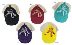 メール便送料無料【デニム&ダンガリー DENIM DUNGAREE】メッシュ CAP (48-58cm)【992013】