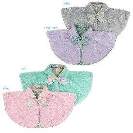 【fafa/フェフェ ポンチョ】LYOV(Poncho)ピンク/ミント◆送料無料◆ふわふわモコモコの可愛いポンチョ/プレゼントにも大人気/リボンは取外し可能です