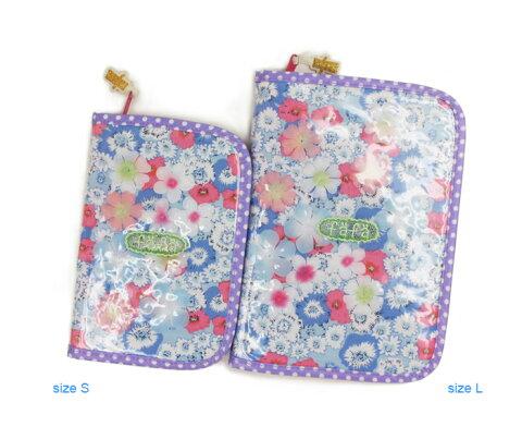 【fafa/フェフェ母子手帳ケース/L】Babette(DiaryCase)【サイズL】/ブルーフラワー・ピンクフラワー/母子手帳ケースや通帳、カード入れとして人気のダイアリーケース