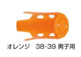 ハセガワ カーボンシナイ用先ゴム オレンジ 38.39男子用 SKGM-O