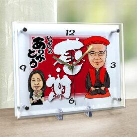 還暦祝いの似顔絵時計 大サイズ N-7還暦 還暦祝い 男性 女性 プレゼント メッセージ 名入れ 時計 赤い ちゃんちゃんこ 父 母 上司 おしゃれ 長寿祝い 似顔絵 似顔絵通販 ギフト 記念品 置き時計 サプライズ