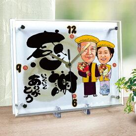 米寿祝いの似顔絵時計 大サイズ N-2米寿 お祝い 祝い 時計 メッセージ プレゼント ちゃんちゃんこ 贈り物 おしゃれ 男性 女性 父 母 長寿祝い 似顔絵通販 ギフト 置き時計 サプライズ