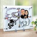 金婚祝いの似顔絵時計 大サイズ N-5金婚式 お祝い 似顔絵 プレゼント 時計 メッセージ 名入れ 子供 プレゼント 両親 …