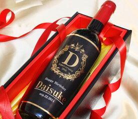 金箔名入れワインD-8 オリジナルラベル ワイン 誕生 祝い 絵 プレゼント サプライズ 時計 メッセージ 友達 夫 妻 彼氏 彼女 おしゃれ 言葉 贈り物 似顔絵通販 ギフト 洋酒 結婚プレゼント 長寿祝い 祝い お祝い サプラ