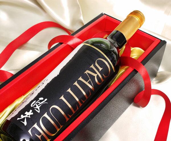 【名入れワイン】金箔名入れワインD-10 名入れプレゼント 還暦プレゼント 喜寿プレゼント 古希プレゼント 米寿プレゼント 傘寿 誕生日プレゼント 父の日 母の日 結婚祝い 金婚式 お祝い 父 母 プレゼント ギフト 名入れ プレゼント