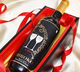 金箔名入れワインD-12 オリジナルラベル ワイン 誕生 祝い 絵 プレゼント サプライズ 時計 メッセージ 友達 夫 妻 彼氏 彼女 おしゃれ 言葉 贈り物 似顔絵通販 ギフト 洋酒 結婚プレゼント 長寿祝い 祝い お祝い サプライズ