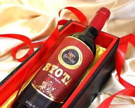 金箔名入れワインD-17 オリジナルラベル ワイン 誕生 祝い 絵 プレゼント サプライズ 時計 メッセージ 友達 夫 妻 彼氏 彼女 おしゃれ 言葉 贈り物 似顔絵通販 ギフト 洋酒 結婚プレゼント 長寿祝い 祝い お祝い サプライズ
