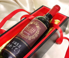 金箔名入れワインD-19 オリジナルラベル ワイン 誕生 祝い 絵 プレゼント サプライズ 時計 メッセージ 友達 夫 妻 彼氏 彼女 おしゃれ 言葉 贈り物 似顔絵通販 ギフト 洋酒 結婚プレゼント 長寿祝い 祝い お祝い サプライズ