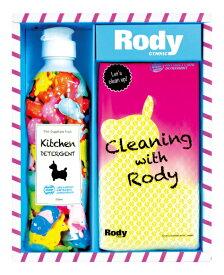 内祝い ロディ キッチン洗剤セット