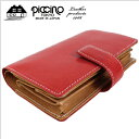 財布 札入れ ボックス小銭入れ付き 革 イタリアンショルダーレザー 日本製 piccinoピッチーノP131NL