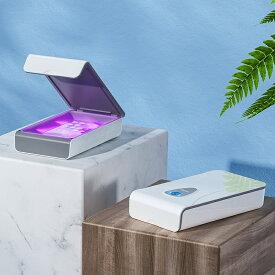 新しい生活様式にサポート!〜あらゆる場面で除菌hoco. S1PRO 紫外線除菌ボックス