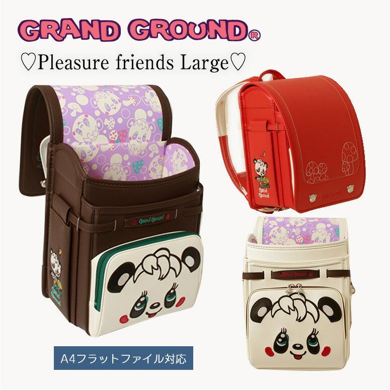 【グラグラ ランドセル】プレジャー フレンズ ラルジュ パンダとキノコのかわいいランドセル♪コットンキャンディーは完売です。学習院型/A4ブック(フラット)ファイルサイズ。ランドセル 女の子 日本製/