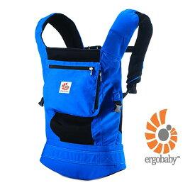エルゴベビー ergobaby オリジナル PERFORMANCE BABY CARRIER ベビーキャリア 抱っこ紐 BCP42200NL True BLUE ブルー
