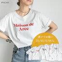 【20日~22日までクーポン利用で30%OFF】PICHIオリジナルロゴTee Tシャツ kids 男の子 女の子 ユニセックス レディー…