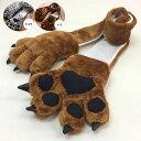 動物手袋 手袋付きマフラー アニマル手袋 アニマルハンド グローブ アニマルマフラー 仮装 動物仮装 パーティ イベン…