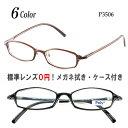 メガネ 眼鏡 度付き 度なし おしゃれ 乱視対応 サングラス 軽量 フレーム TR90(グリルアミド) 鼻パッド付 スクエア …