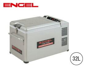 車載用 ポータブル 冷凍 冷蔵庫 32L デジタル温度表示 ポータブルMシリーズ DC/AC 両電源 温度管理可能 MT35F-P ポータブル冷蔵庫 ENGEL エンゲル