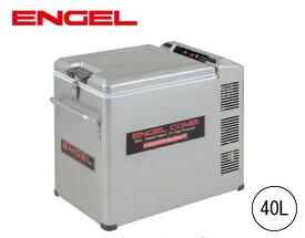 ポータブル 冷凍 冷蔵庫 40L デジタル温度表示 DC/AC 両電源 温度管理可能 MT45F-P ポータブル冷蔵庫 ポータブルMシリーズ ENGEL エンゲル冷蔵庫 車載
