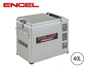 車載 ポータブル 冷蔵庫 2層式 冷凍冷蔵庫 容量40L デジタル温度表示 DC AC 両電源 MT45F-C-P ポータブル冷蔵庫 エンゲル ENGEL冷蔵庫 ポータブルMシリーズ
