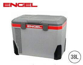 車載用 ポータブル 冷蔵庫 38L AC/DC両電源 アウトドアをイメージした新デザイン MR040F-GL ポータブル冷蔵庫 ENGEL エンゲル冷蔵庫