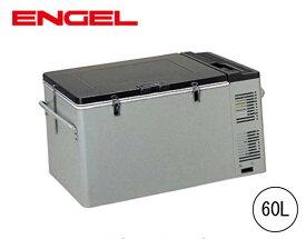 エンゲル冷蔵 冷凍庫 業務用 60L 省エネ 静粛性 AC/DC両電源 MT60F ポータブルLシリーズ エンゲル冷蔵庫