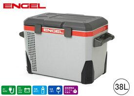 車載用 ポータブル 冷蔵庫 冷凍庫 38L AC/DC両電源 アウトドアをイメージした新デザイン MR040F-GL ポータブル冷蔵庫 ENGEL エンゲル冷蔵庫