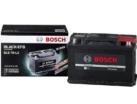 BLE-70-L3 輸入車用 アイドリングストップ対応 バッテリー BLACK-EFB BOSCH