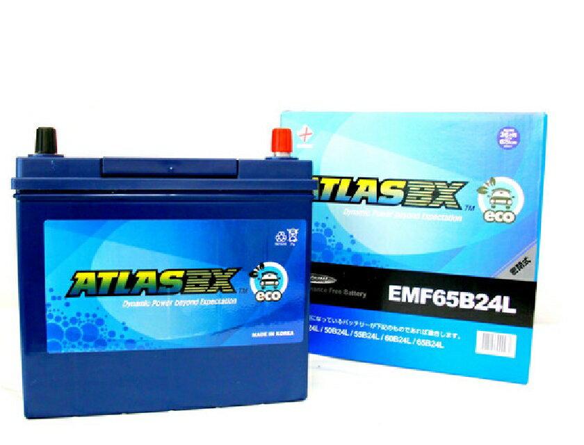 【送料無料】 アトラス ATLAS バッテリー エコ EMF65B24L 自動車用 ATLAS ECO 充電制御車対応