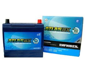 【送料無料】 アトラス ATLAS バッテリー エコ EMF90D23L 自動車用 ATLAS ECO 充電制御車対応