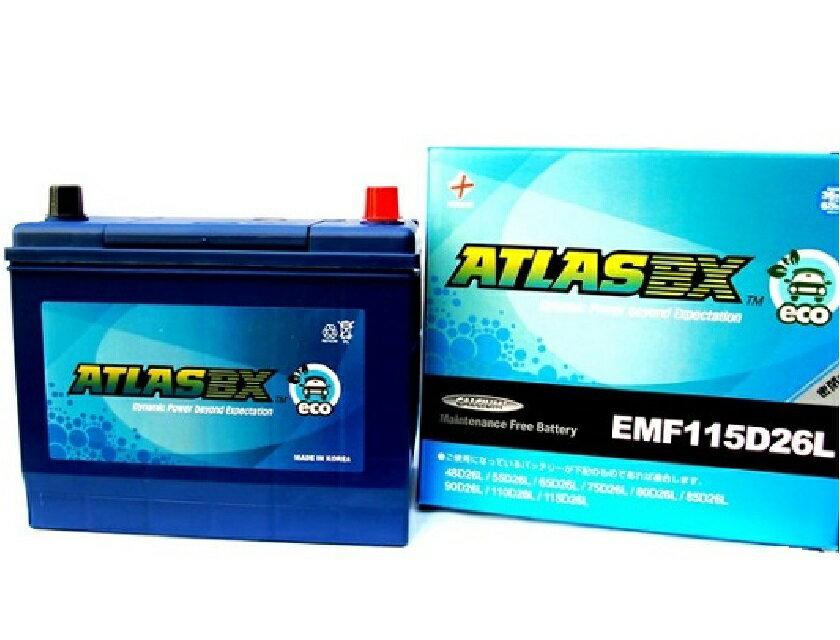 【送料無料】 アトラス ATLAS バッテリー エコ EMF115D26L 自動車用 ATLAS ECO 充電制御車対応