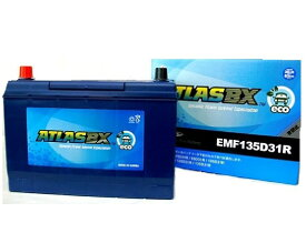 【送料無料】 アトラス ATLAS バッテリー エコ EMF135D31R 自動車用 ATLAS ECO 充電制御車対応