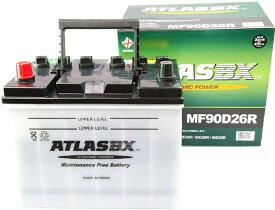 アトラス バッテリー ATLAS 自動車用 90D26R