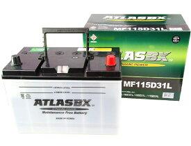 【送料無料】 アトラス バッテリー ATLAS 自動車用 115D31L