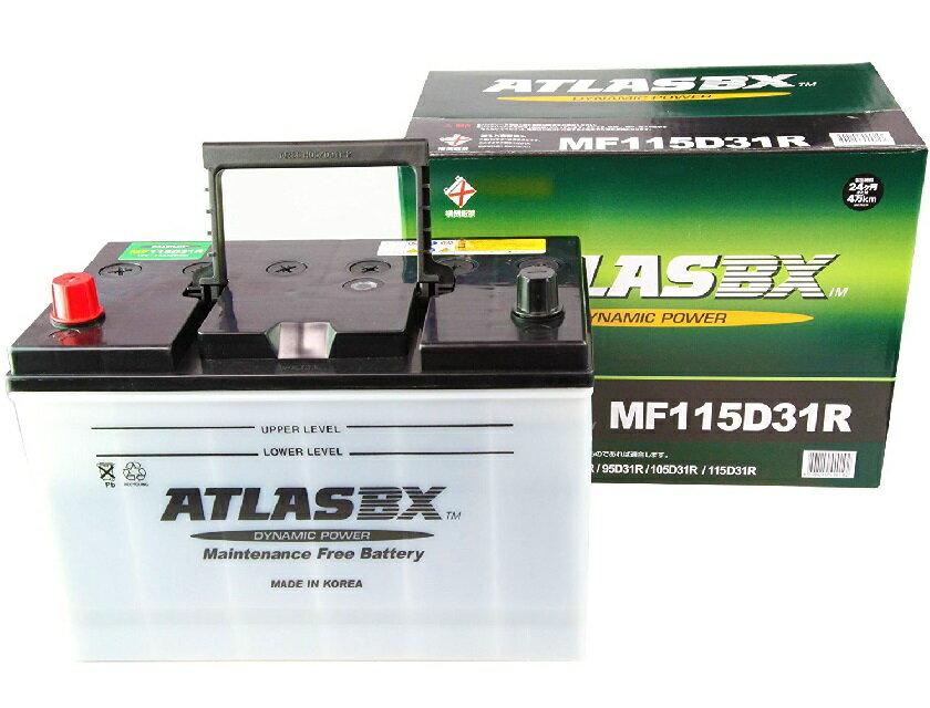 【送料無料】 アトラス バッテリー ATLAS 自動車用 115D31R
