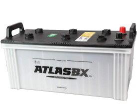 アトラス バッテリー 国産車用 ATLAS 155G51