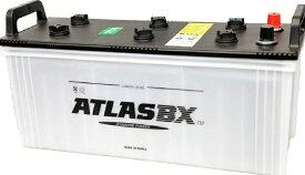 アトラス ATLAS バッテリー 自動車用 130F51 日産 ディーゼル 大型トラック