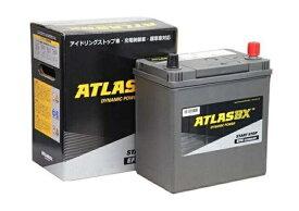 アトラス アイドリングストップ バッテリー SE S-95(D26L) 高性能 長寿命 s95