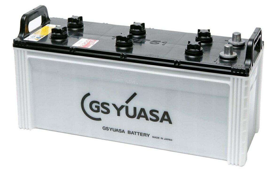 【送料無料】GSユアサ 船舶用 大型車用バッテリー プローダNEO PRN130F51