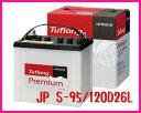 新神戸日立 バッテリー JP S-95 120D26L Tuflong Premium 自動車バッテリー