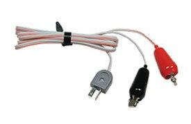 【送料無料】【メール便】ホンダ発電機 HONDA バッテリーチャージコード ASSY オプション 充電コード 2m 32650-892-013