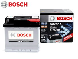 SLX-5K BOSCH ボッシュ シルバー バッテリー プジョー 208 106 206 307 607
