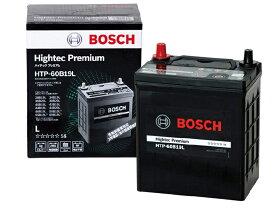 【国産車用最大容量】BOSCH ボッシュ バッテリー ハイテック プレミアム Hightec Premium HTP-60B19L ダイハツ ムーヴ