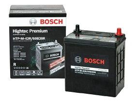 【IS車・充電制御車にも最適】BOSCH ボッシュ バッテリー HTP-M-42R 60B20R ハイテック プレミアム Hightec Premium