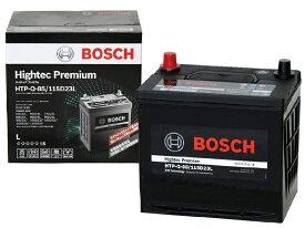 【送料無料】BOSCH ボッシュ バッテリー ハイテック プレミアム Hightec Premium HTP-Q-85 115D23L アイドリングストップ車 充電制御車