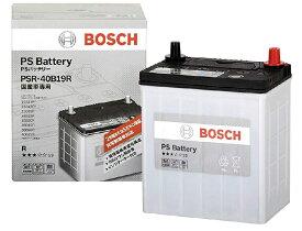 BOSCH ボッシュ バッテリー PSR 40B19R 国産車用 自動車バッテリー 充電制御車にも最適 PSBN 40B19R後継モデル
